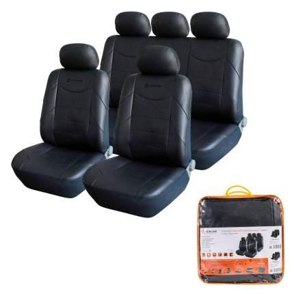 """Чехлы для сидений """"CONSUL"""", 11 предметов, AIRLINE ACS-UEL-06"""