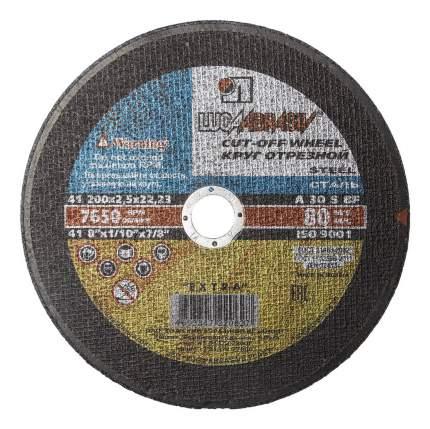 Отрезной диск по металлу для угловых шлифмашин ЛУГА 3612-200-2,5