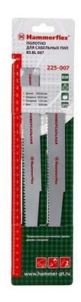 Полотно для сабельных пил Hammer Flex 225-007 (58801)