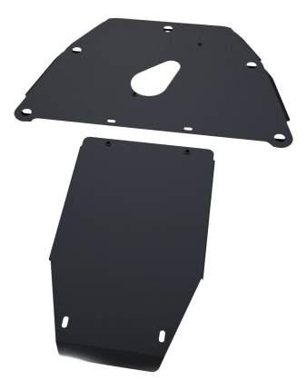 Комплект защиты Автоброня для BMW (111.00520.1)