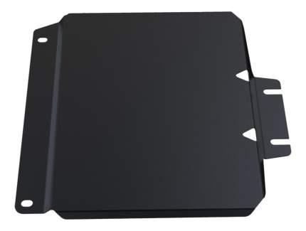 Защита РК (Раздаточной коробки) АвтоБРОНЯ для Nissan (111.04127.1)