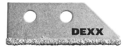 Сменное лезвие для строительного ножа DEXX 33413-S1