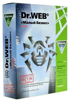 Антивирус Dr.Web Enterprise Security BBZC12M5A3 Комплексная защита на 5 устройств 12 мес.