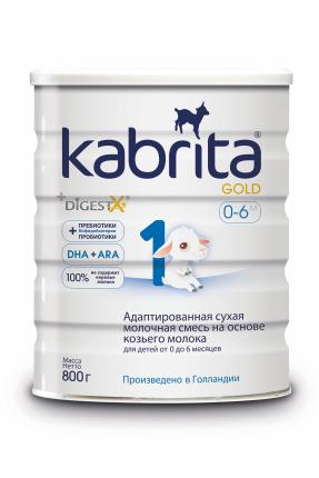 Смесь на основе козьего молока Kabrita Gold от 0 до 6 мес. 800 г