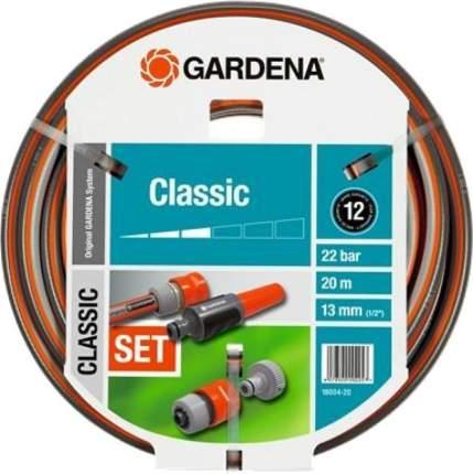 "Шланг для полива Gardena Classic 1/2"" 18004-20.000.00 20 м"