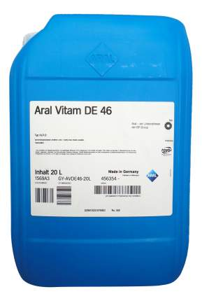 Гидравлическое масло ARAL 20л 1569A3