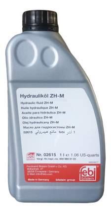 Гидравлическое масло FEBI 1л 02615