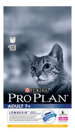 Сухой корм для кошек PRO PLAN Adult 7+, для пожилых, курица, 1,5кг