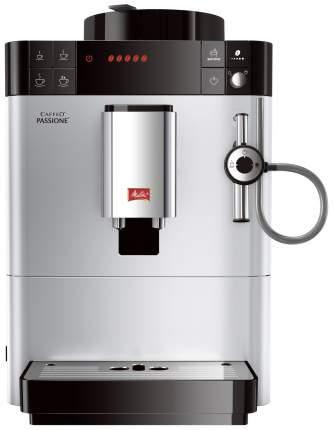 Кофемашина автоматическая Melitta CAFFEO Passione F 530-101