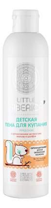 Пена для ванны детская Little siberica c экстрактами мальвы и шалфея 250 мл
