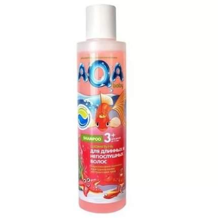 Шампунь детский Aqa Baby Kids для длинных и непослушных волос 210 мл