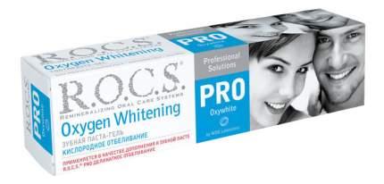 Зубная паста R.O.C.S. кислородное отбеливание 60 г.