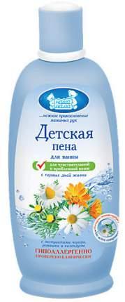 Пена для ванны НАША МАМА для чувствительной и проблемной кожей, 500 мл (3150)