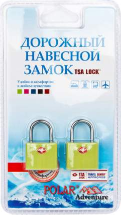 Замок для багажа навесной с ключами Polar салатовый 2 шт. 800507