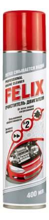 Очиститель двигателя FELIX, 400 мл