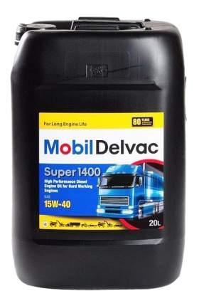 Моторное масло Mobil Delvac Super 1400Е 15W-40 20л