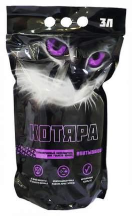Наполнитель Котяра силикагелевый 3 л 1.29 кг без запаха