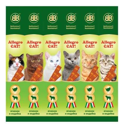 Лакомство для кошек B&B Allegro Cat, колбаски, ягненок/индейка, 60 шт.