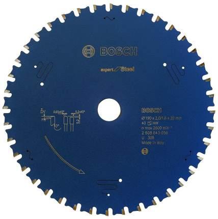 Диск по дереву Bosch EXP SL 190x20-40T 2608643056