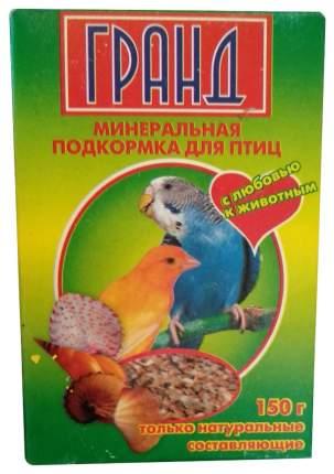 Подкормка ГРАНД Премиум для любых птиц 150 г, 1 шт
