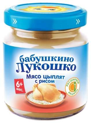 Пюре мясное Бабушкино Лукошко Курочка Ряба Мясо цыплят с рисом с 6 мес 100 г