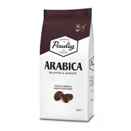 Кофе молотый Paulig arabica 250 г