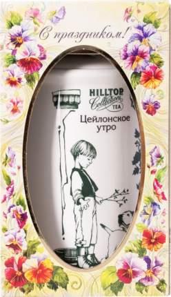 Чай черный Hilltop collection цейлонское утро 125 г