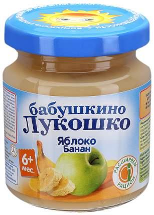 Пюре фруктовое Бабушкино лукошко Яблоко-банан 100 г