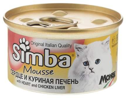 Консервы для кошек Simba Mousse, мусс с сердцем и куриной печенью, 85г