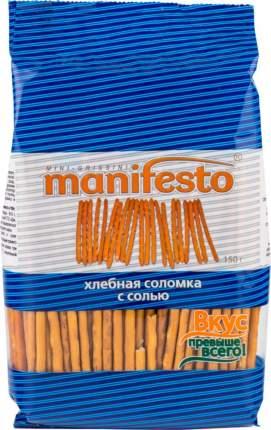 Хлебная соломка Manifesto с солью 150 г