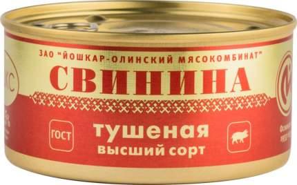 Свинина тушеная Йошкар-Ола высший сорт люкс 325 г