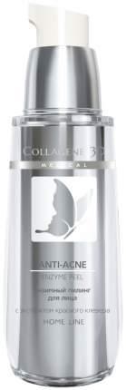 Пилинг для лица Medical Collagene 3D Anti-Acne 30 мл