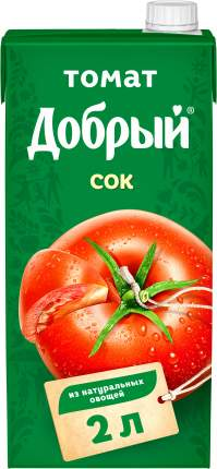 Сок томат Добрый с солью 2 л