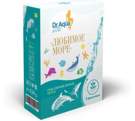 Соль для ванн детская Череда 'Любимое море' Dr. Aqua 450 гр
