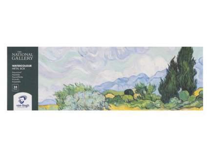 Акварель Royal Talens Van Gogh National Gallery металлический короб 24 цвета
