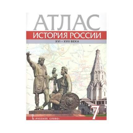 История России Xvi-Хvii Века, 7 класс Атлас