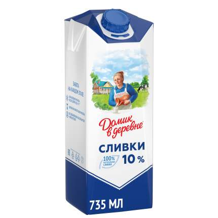 Сливки Домик в деревне 10% 750 г
