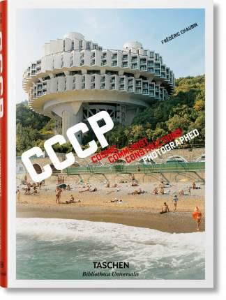 Книга Frederic Chaubin: CССР
