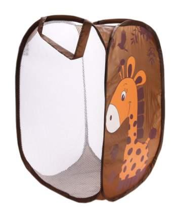 Корзина для хранения игрушек Наша Игрушка Жирафик HLJ171020-3-1