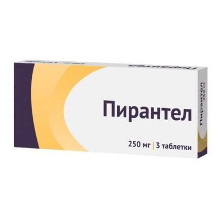 Пирантел таблетки 250 мг 3 шт. Озон ООО