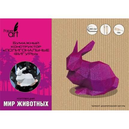 """Полигональная фигура Paper Art """"Кролик"""", ИПФ03"""
