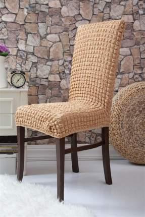 """Чехлы на стулья без оборки Venera """"Chair"""", цвет: светло-коричневый, комплект 6 шт"""