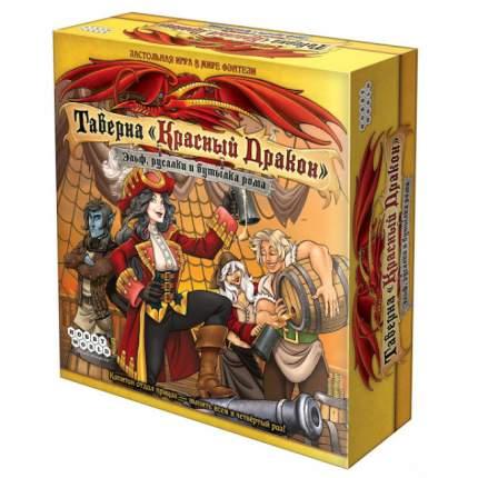Настольная игра HOBBY WORLD Таверна Красный Дракон. Эльф, русалки и бутылка рома