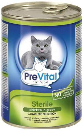 Консервы для кошек PreVital, домашняя птица, 415г