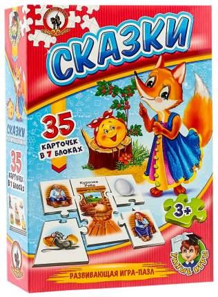 Семейная настольная игра Русский Стиль 03968 Сказки