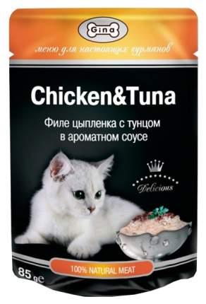 Влажный корм для кошек GINA, тунец, цыпленок, кусочки, 24шт, 85г