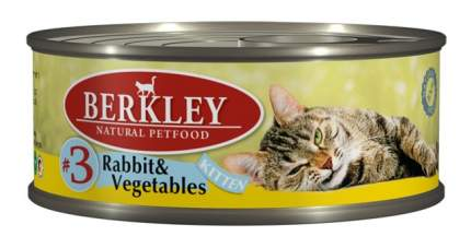 Консервы для котят Berkley Kitten Menu, кролик, овощи, 100г