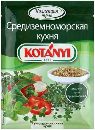 Приправа  Kotanyi  средиземноморская кухня 15 г