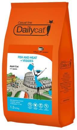 Сухой корм для кошек Dailycat Casual Line, рыба, мясо, овощи, 1,5кг