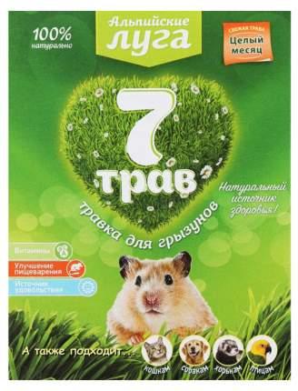 Лакомство для грызунов Альпийские луга трава, 50г